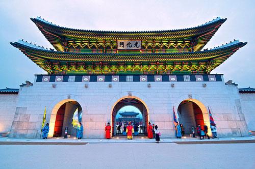 Cung điện Kyeong Bok