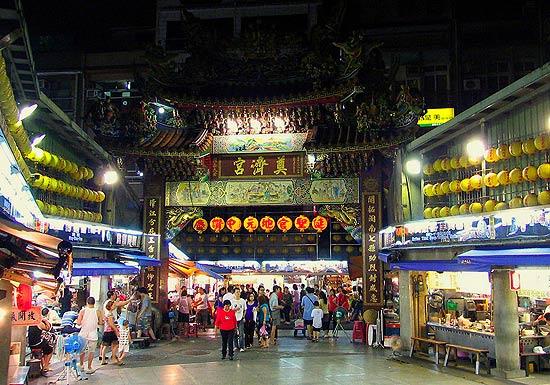 Thỏa sức mua sắm tại chợ đêm Tây Môn Đinh