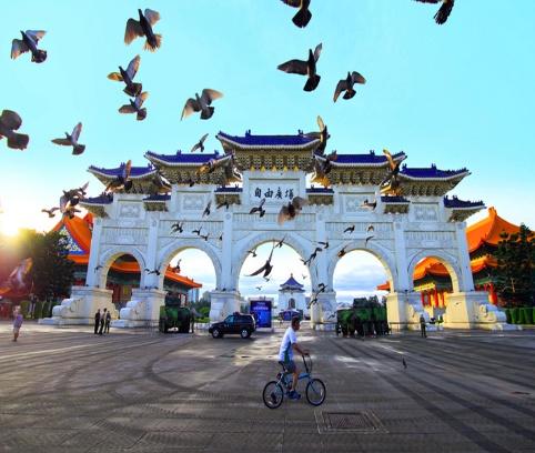 Đài tưởng niệm Trung Chính